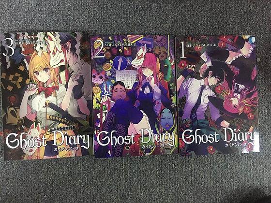 Ghost Diary Vol. 1,2,3 (Manga) (Books)
