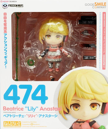 "Good Smile Company Nendoroid Freedom Wars Beatrice ""Lily"" - Anasutashi  (PVC Fig"