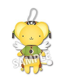 """""""Cardcaptor Sakura: Clear Card Arc"""" Kero-chan Plush with Ball Chain Syaoran Batt"""
