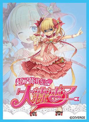 """Chou Idol Densetsu Oomori Anko"" Card Sleeve"