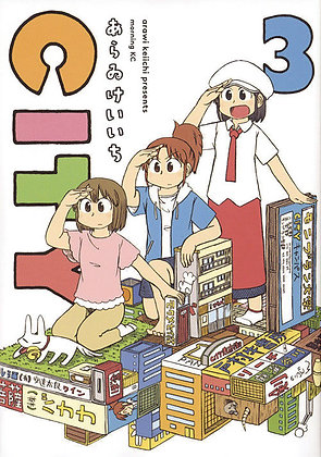 CITY GN VOL 1,2,3,4 Manga