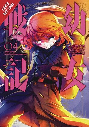 SAGA OF TANYA EVIL GN VOL 1,2,3,4,5,6,7,8,9 Manga