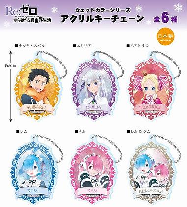 """""""Re:Zero kara Hajimeru Isekai Seikatsu"""" Wet Color Series Acrylic Key Chain"""