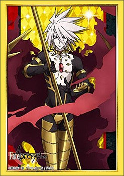 """Bushiroad Sleeve Collection High-grade Vol. 1557 """"Fate/Apocrypha"""" Lancer of Red"""