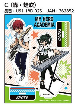 """My Hero Academia"" Acrylic Stand D Jiro & Kaminari"