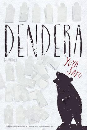DENDERA SC NOVEL  VIZ MEDIA LLC