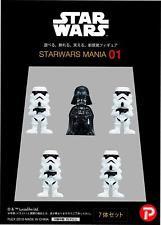 "Plex Star Wars TsumiColle ""Star Wars"" Star Wars Mania Black"