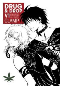 Drug & Drop Vol. 1,2 (Manga)