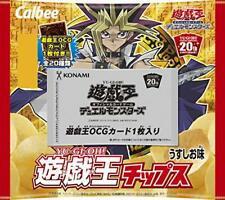 "5 packs of ""Yu-Gi-Oh!"" Chips Usushio Aji with card"