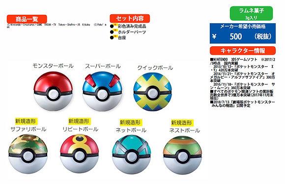"ONE RANDOM Pokemon"" Ball Collection SUPER"