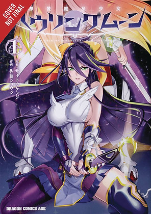 DIVINE RAIMENT MAGICAL GIRL HOWLING MOON GN VOL 01