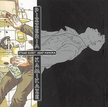 PIZZERIA KAMIKAZE TP (MR) ALTERNATIVE COMICS (W) Asaf Hanuka, Etgar Keret (A/CA
