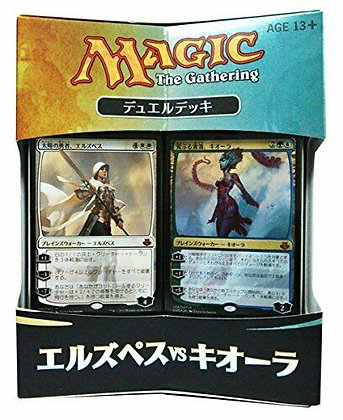 Magic: The Gathering [japanese] Duel Decks: Errant Vs Kiora