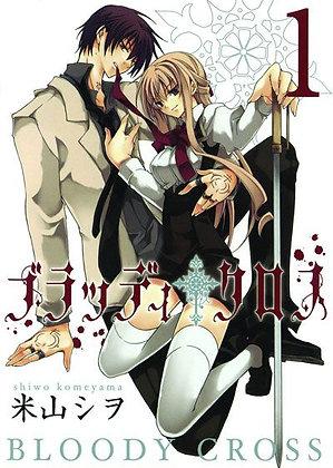 Bloody Cross Vol. 1,2,3,4,5,6,7,8,9,11,(Manga)