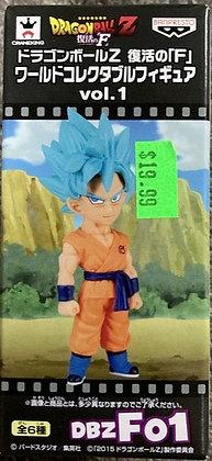 Banpresto Dragon Ball Z Goku Movie World Collectable Figure, Vol 1