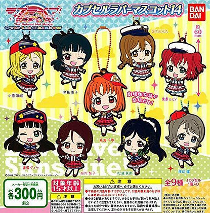 2 Random Bandai Love Live! Sunshine! ! Capsule Rubber Mascot 14