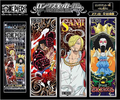 "Three packs of ""One Piece"" Long Sticker Gum"