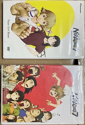 Niea Under 7, Volume 1 and 4 (DVD) (USED)