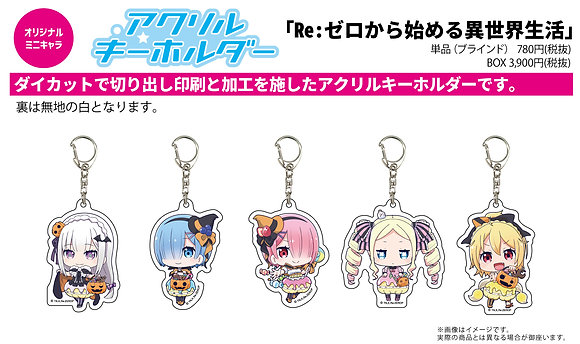 "Set of 5 Acrylic Key Chain ""Re:Zero kara Hajimeru Isekai Seikatsu"" 02 Halloween"