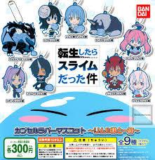 "one ""Regarding Reincarnated to Slime"" Capsule Rubber Mascot-with Rimuru-sam"
