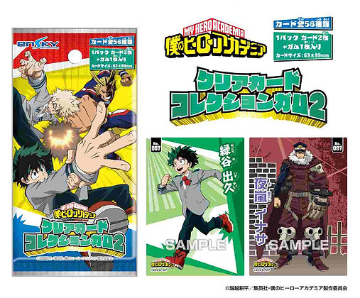 "4 packs of ""My Hero Academia"" Clear Card Collection Gum 2"