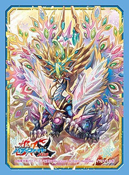 """Buddy Fight Sleeve Collection Vol. 35 """"Future Card Buddy Fight"""" Sky Crystal Drag"""