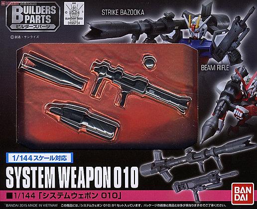 Bandai1/144 System Weapon 010 (Gundam Model Kit)