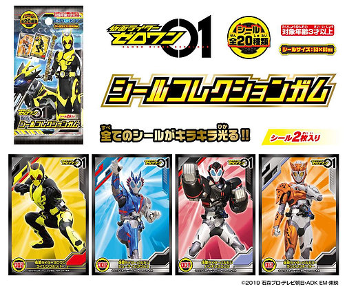"""Sealed  Box of 20 packs """"Kamen Rider Zero-One"""" Seal Collection Gum"""