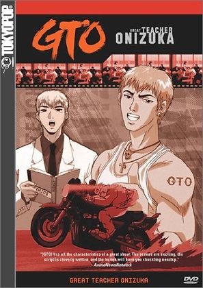 GTO - Great Teacher Onizuka (Vol. 1) DVD