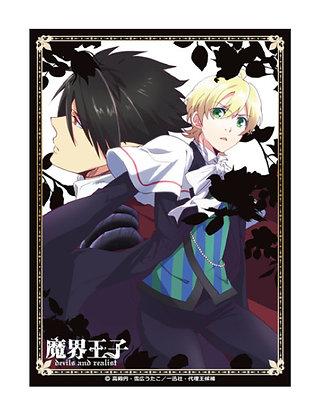 "Character Sleeve Series ""Makai Ouji Devils and Realist"" William & Dantalion"