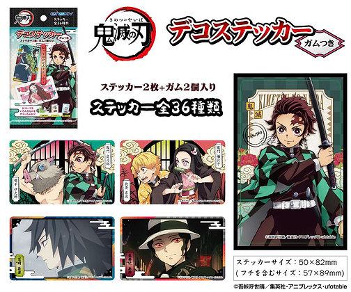 """Box of 20 """"Demon Slayer: Kimetsu no Yaiba"""" Deco Sticker with Gum    by Ensky"""