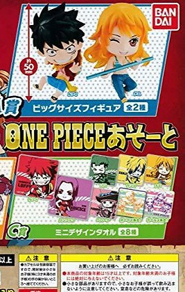 "Lot of 10  ""One Piece"" Gashapon Toy Bandai  4549660404934"
