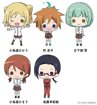 Interviews with Monster Girls TINY Acrylic Key Ring (Set of 5)