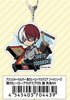"Acrylic Key Chain ""My Hero Academia"" Food Series 05 Todoroki Shoto AK"