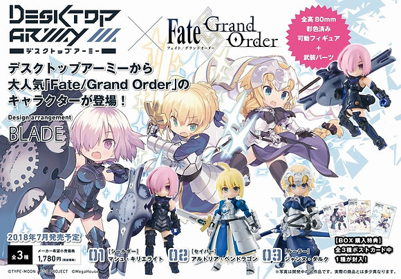 "one Desktop Army ""Fate/Grand Order"""