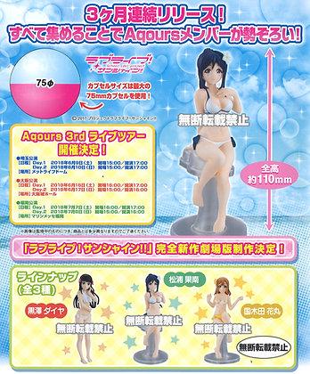 """Bandai Set of 3 Gasha Portraits """"Love Live! Sunshine!!"""""""