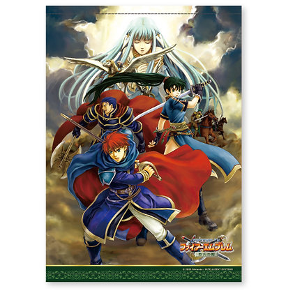 """Fire Emblem: The Binding Blade"" Tapestry wall scroll"