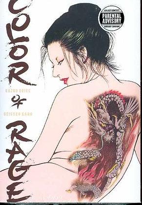 Color of RagePaperback – May 20, 2008 DARK HORSE COMICS (W) Koike Kazuo