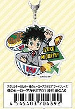 "Acrylic Key Chain ""My Hero Academia"" Food Series 01 Midoriya Izuku AK"