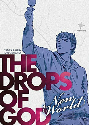 Drops of God: New World Manga Paperback – September 25, 2012  by Tadashi Agi