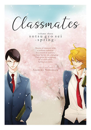 CLASSMATES GN VOL 1,3 SEVEN SEAS ENTERTAINMENT LLC