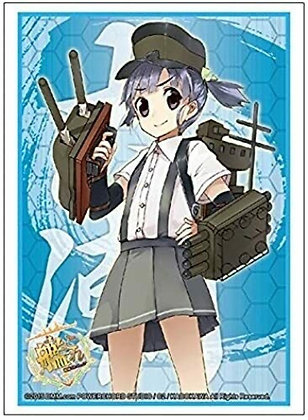 Bushiroad Sleeve Collection HG Vol.908 Kantai Collection [Oshio] (Card Sleeve)