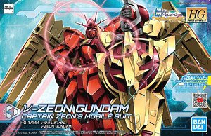 GUNDAM BUILD DIVERS 06 NU-ZEON GUNDAM 1/144 HGBD MDL KIT