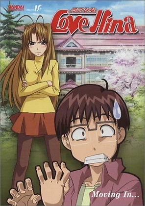 Love Hina, Volume 1 and 2