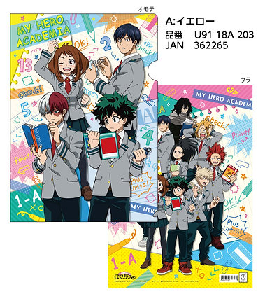 """My Hero Academia"" Clear File A Yellow"