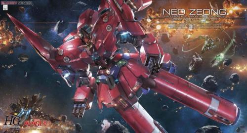 HGUC-GUNDAM-0181-NEO-ZEONG-1-144-MDL-KIT-4543112895073  HGUC-GUNDAM-0181-NEO-ZE