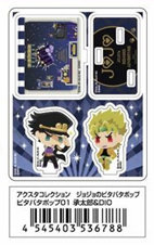 "Acsta Collection ""JoJo's Pitter-Patter Pop!"" Pitter-Patter Pop 01 Jotaro & Dio"