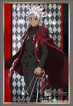 "Bushiroad Sleeve Collection High-grade Vol. 1554""Fate/Apocrypha"" Shirou Kotomine"