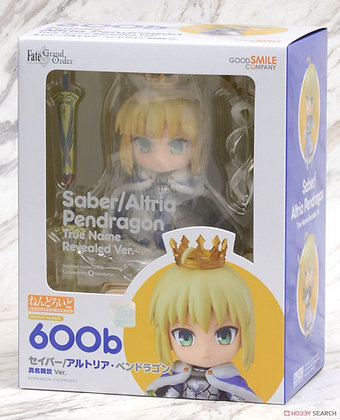 Nendoroid Saber/Altria Pendragon: True Name Revealed Ver. (PVC Figure)