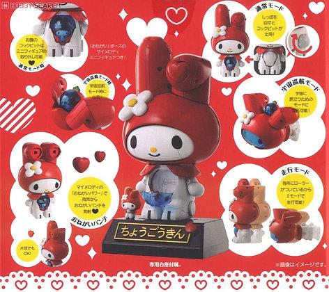 Bandai Chogokin My Melody (Red)  Figure